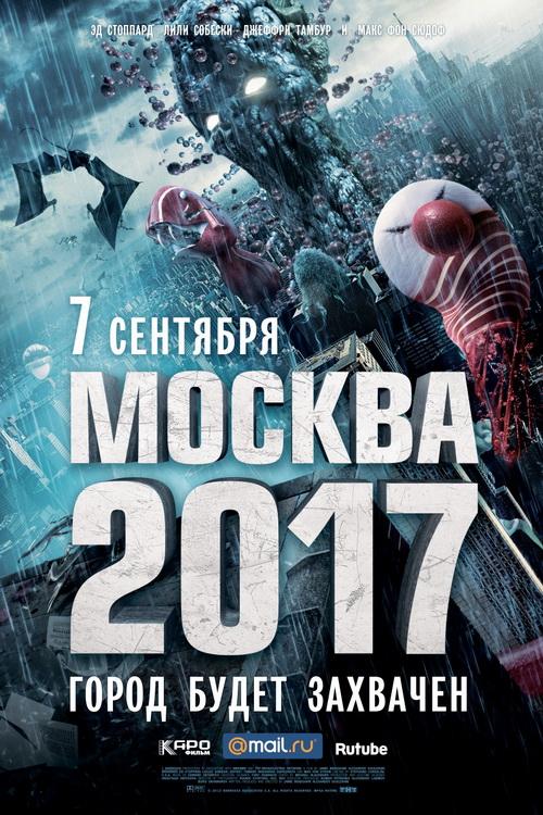 Фильмы 2017 , смотреть онлайн кино Новинки 2017 года бесплатно